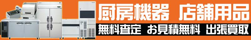 岡山の買取専門リサイクルショップ 岡山リサイクルジャパン